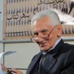 آقای احمد سمیعی گیلانی از مترجمان برجسته و پیشکسوت ایرانی هستند
